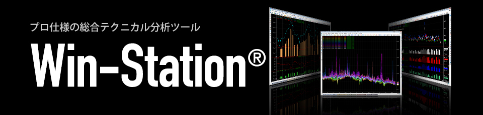 Win-Station(R)