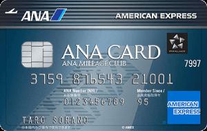 ANAアメックスカードの券面画像