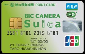 ビックカメラSuicaの券面画像