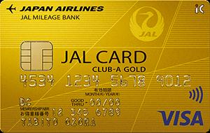 JALカードClub-Aカードの券面画像