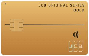 JCBゴールドの券面画像