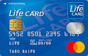 デポジット型ライフカードの券面画像