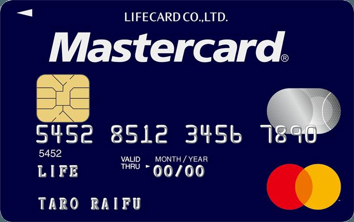ライフカード Stylishの券面画像