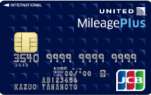 spgアメックスカードの券面画像