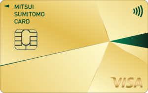 三井住友カードゴールドNLの券面画像