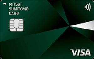 三井住友カード ナンバーレスの券面画像