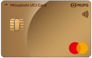 MUFGカード ゴールドの券面画像