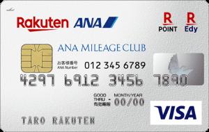 楽天ANAカードの券面画像