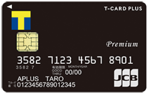 Tカードプラス PREMIUMの券面画像