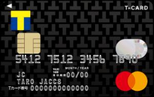 Tカード Primeの券面画像