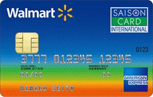ウォルマートカード セゾンの券面画像